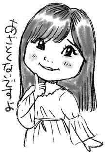 170909inaba2.jpg